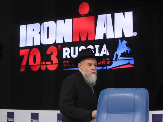 Президент ФЕОР, раввин Александр Борода станет участником первых в истории России международных соревнований по триатлону