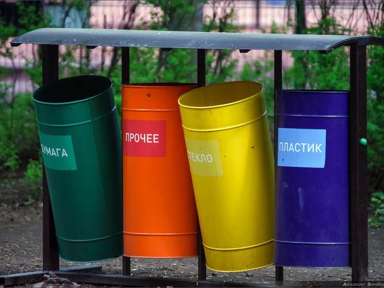 Минприроды оценило готовность забайкальцев к раздельному сбору мусора