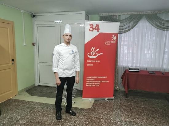 Лучший повар в мире приехал в Алтайский край на чемпионат «Молодые профессионалы»