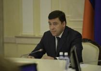 Предложения Куйвашева учтены в распоряжении федерального правительства