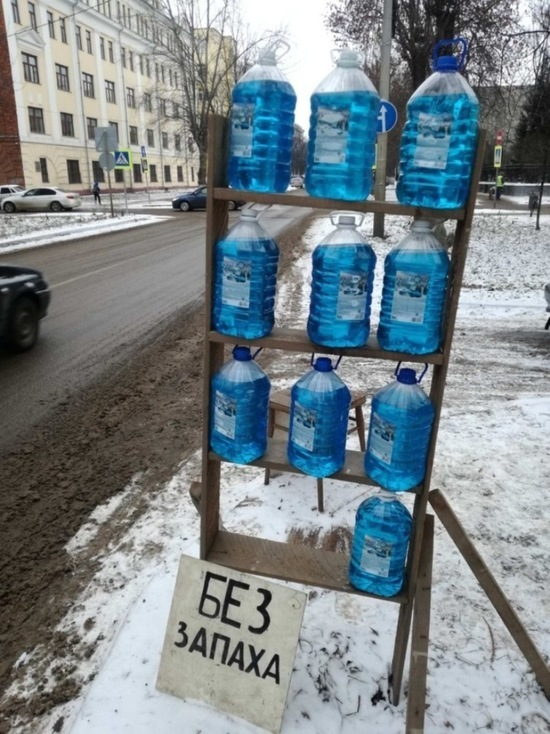 В Иванове прошли рейды по местам незаконной торговли «незамерзайкой»
