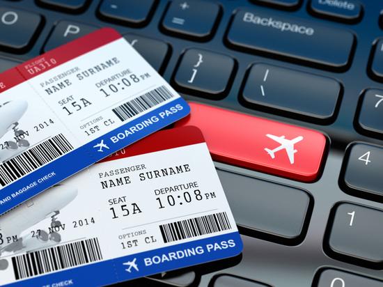 В преддверии каникул Роскачество проверило сайты билетных агентств