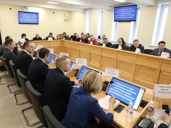 В Заксобрании Приангарья состоялось совещание по начислению платы за вывоз ТКО