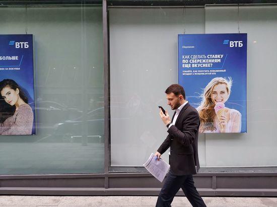 Розничный кредитный портфель ВТБ в Петербурге и Ленобласти превысил 250 млрд рублей