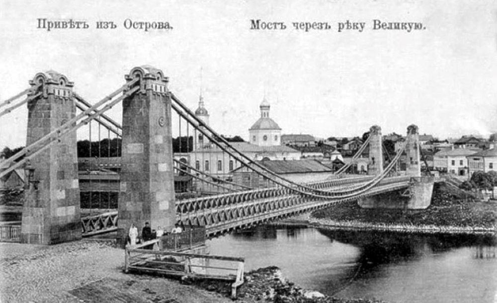 В Острове ремонтируют старинные цепные мосты