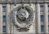 Советник посла Болгарии в Москве объявлен персоной нон грата