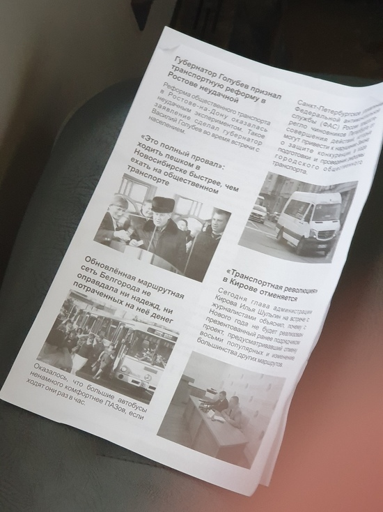 Знаем мы ваши «Газели»: пассажиры маршруток в Твери не реагируют на «страшилки» перевозчиков