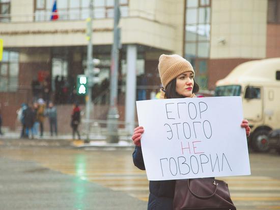 «Отлученная» от дела Егора Жукова эксперт раскрыла служебные тайны