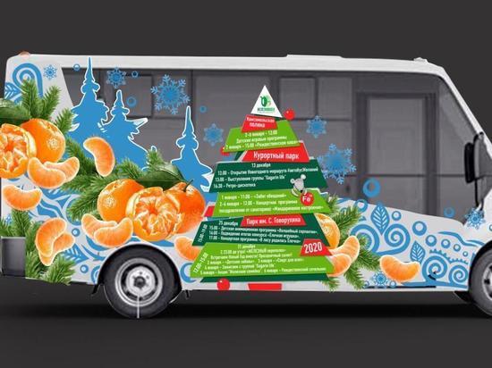 В Железноводске «Автобус пожеланий» отправится из Курортного парка