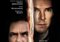 Киноафиша Крыма с 5 по 11 декабря