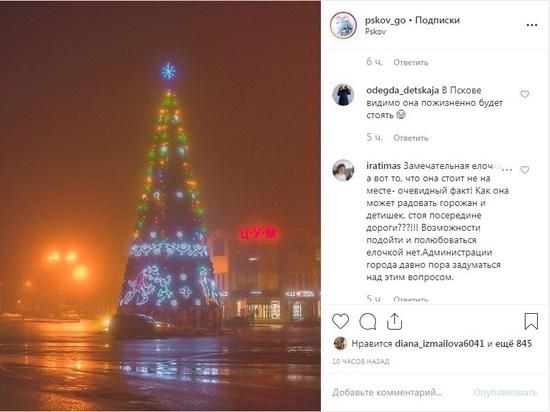 Псковичи предлагают изменить место установки главной городской елки