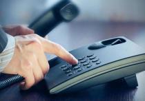 Полицейские примут звонки забайкальцев о коррупции по «прямой линии»