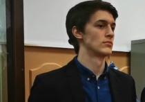Студент ВШЭ предстал перед судом по делу об экстремизме