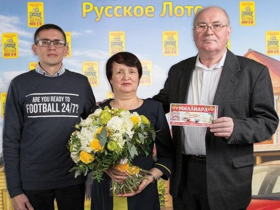Петербурженка рассказала, что купила на выигранные в лотерее 500 млн