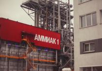"""Гостей познакомили с мобильной лабораторией """"Алмаз-01"""", которая была приобретена предприятием год назад для оперативного и точного анализа состояния воздуха, а затем показали стационарные лаборатории и очистные сооружения на производственной территории"""