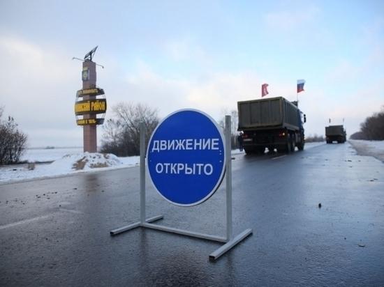Между станицей Алексеевской и Урюпинском открыли новую дорогу