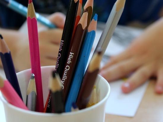 Во Франкфурте объявлен Конкурс детского рисунка «Мир без войны»
