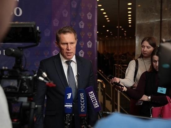 Минздрав Кировской области наградили престижной премией Росздравнадзора