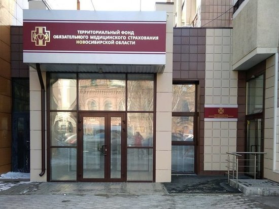 Каждый может сменить страховую медицинскую организацию,напоминает россиянам Федеральный фонд ОМС