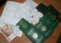Сотрудник  калмыцкой миграционной службы  отправлен под домашний арест