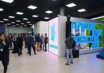 В Прикамье разработают механизмы комплексной поддержки НТИ-стартапов