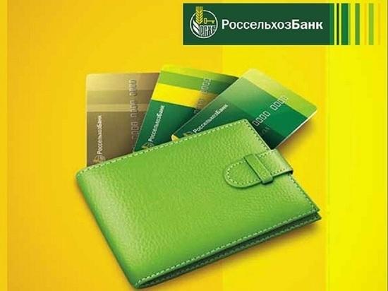 Россельхозбанк запускает акцию по картам JCB
