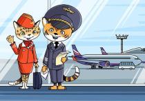 Бортовой журнал для самых маленьких пассажиров «Аэрофлот