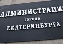 В Екатеринбурге на Старой Сортировке закроют проезд на одной из улиц