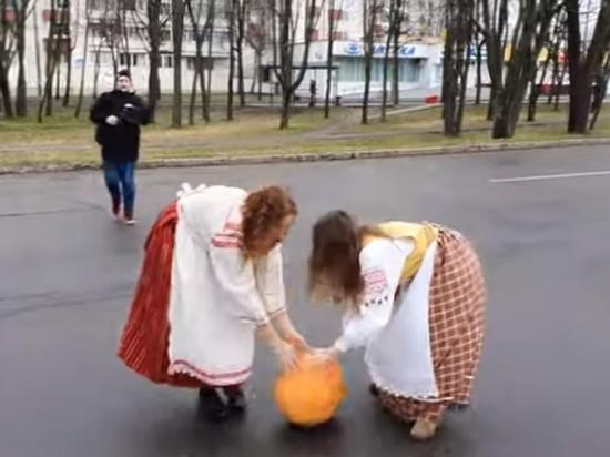 Белоруски назвали Путина нелюбимым женихом и подарили тыкву
