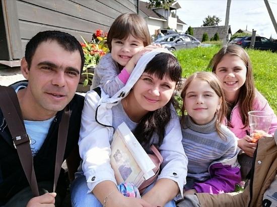Считаю от трёх: за 20 лет в стране перевернулось отношение к семье