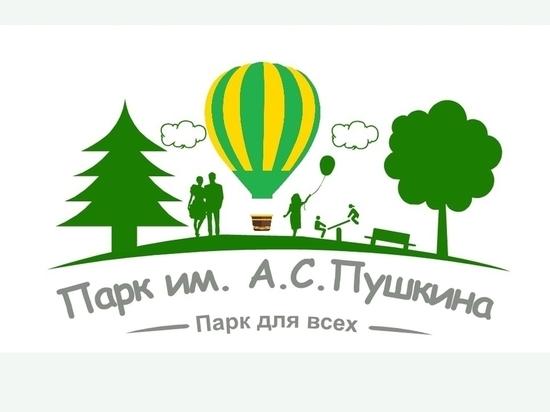 В Бузулуке в парке им. А.С. Пушкина повреждена буква «Ш»