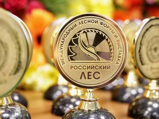 Более 70 участников 24-й Международной выставки «Российский лес» отметили наградами