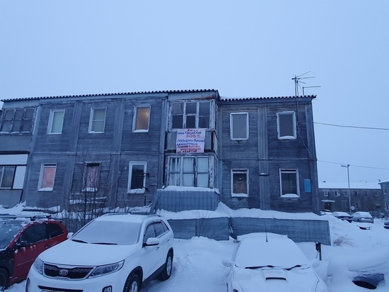Администрацию Губкинского обвинили в махинациях с землей