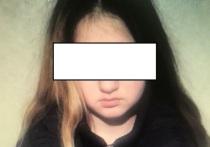 Найдена 15-летняя жительница Екатеринбурга, пропавшая три месяца назад