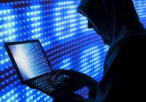 США выделили миллионные вознаграждения за поимку российских хакеров