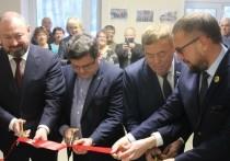 В Екатеринбурге открылся Центр общественных инициатив