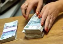 Группу кредитных мошенниц разоблачили в Северной Осетии