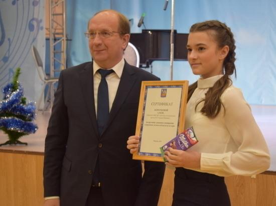 В Иванове отметили одаренных детей и их педагогов