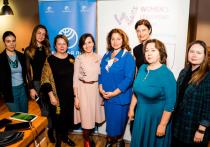 В России откроется Первая Московская международная конференция