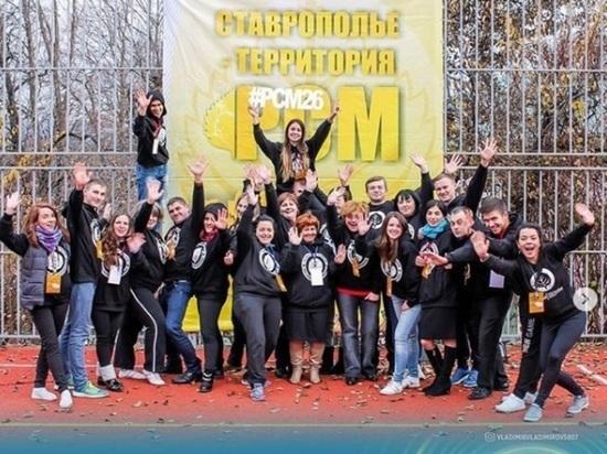 Владимир Владимиров поздравил Союз молодежи Ставрополья с 28-летием