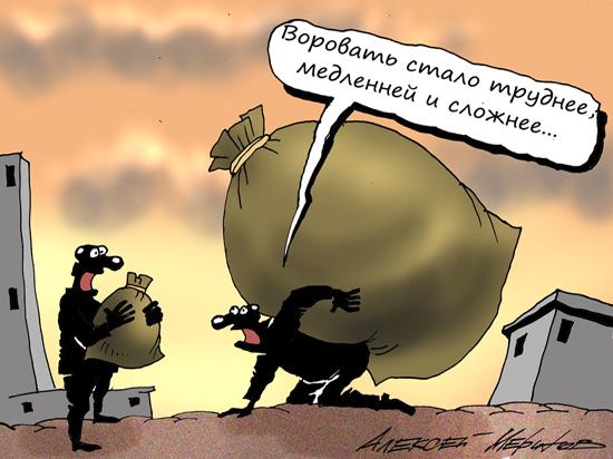 Слова Путина омрачили будущее российских чиновников