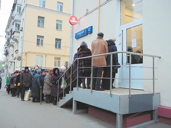 Пенсионеры облюбовали в Москве кафе для бездомных