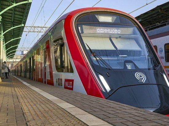 Проезд на МЦД с 9 декабря станет платным