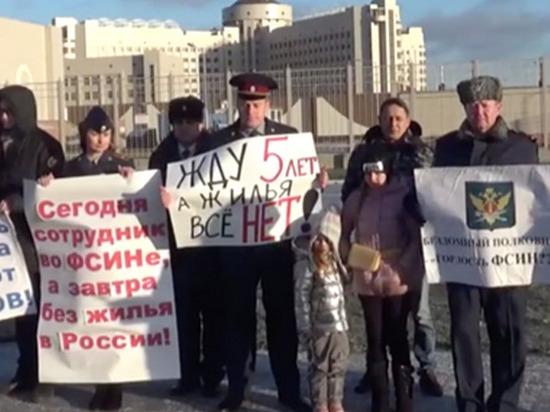 В пресс-службе ФСИН прокомментировали акцию «Бездомный полк»