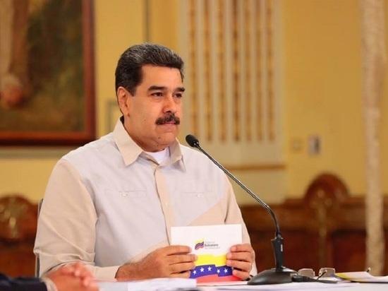 Мадуро оценил численность народного ополчения Венесуэлы в 3,3 млн