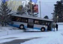 Губернатор Забайкальского края Александр Осипов 9 декабря на оперативном совещании поручил провести в Чите «Забпризыв» водителей на большие автобусы для муниципальных маршрутов