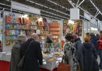 «Тюменская ярмарка» установила рекорд по количеству посетителей