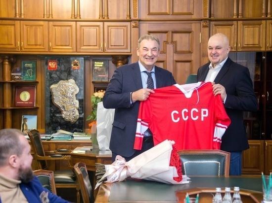 Глава Кузбасса встретился с легендой хоккея Владиславом Третьяком