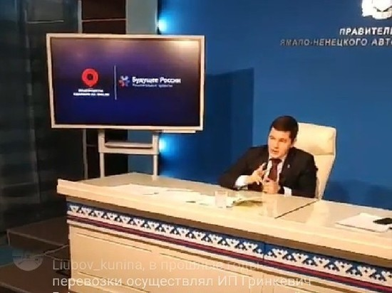 Глава ЯНАО: северные надбавки нужны для привлечения специалистов на Ямал