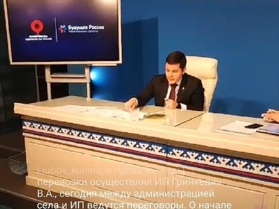 Глава ЯНАО: Для развития туризма на Ямале нужна инициатива предпринимателей
